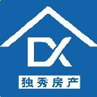 安徽独秀房地产经纪有限公司