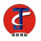 桐城市锦程钢构工程有限公司