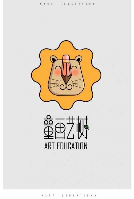 童画艺树美育学校
