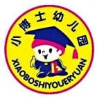 桐城小博士幼儿园