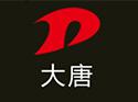 桐城市大唐塑业有限公司
