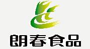 安徽朗春食品有限公司