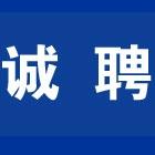 桐城市健明永和税务师事务所