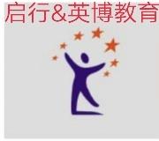 英博&启行教育孔城分校