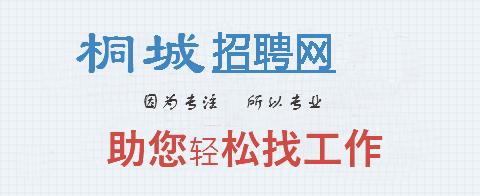 2018年度安徽省省直事业单位公开招聘1
