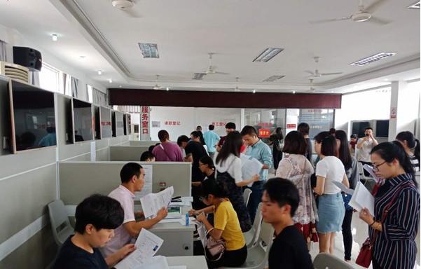 2018年桐城市事业单位公开招聘报名工作
