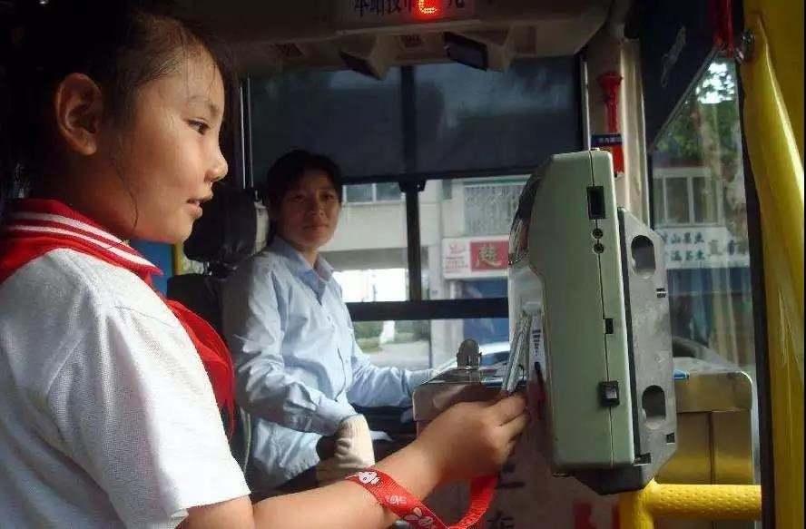 @桐城人,儿童乘车优惠拟不再量身高 6岁