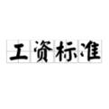 2019年安徽省城镇非私营单位人员平均年薪79037元,安庆