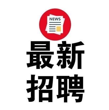 """""""迎春送暖、稳岗留工""""桐城市2021千企万岗网络招聘合集"""