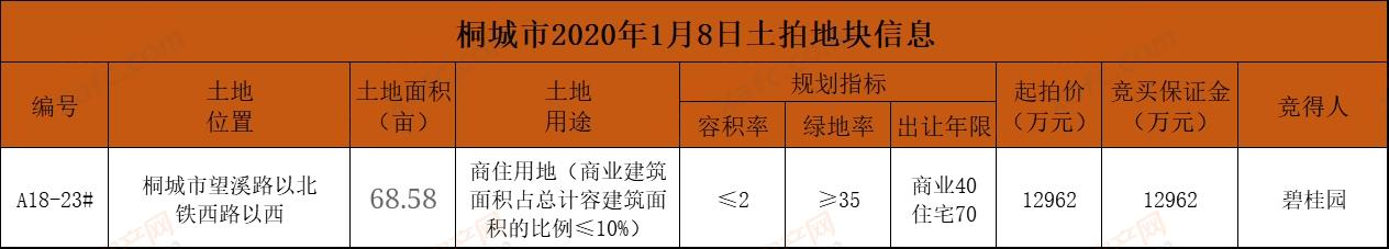 微信图片_20200108135526.jpg