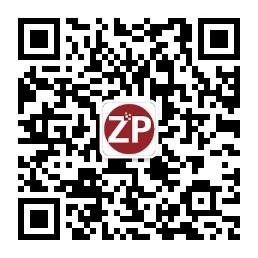 安徽省卫健委发布紧急通知;新冠肺炎患者第一时间服用中药汤剂!