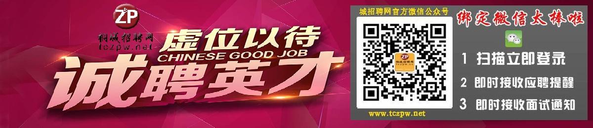 2月1日安庆市新型冠状病毒感染的肺炎疫情情况通报!