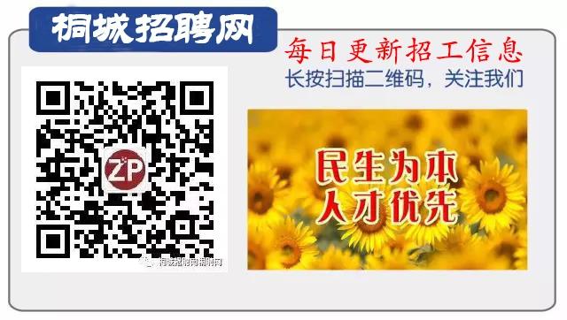 """关于""""国网安徽电力十项措施 全力助推企业复工复产""""的公告"""