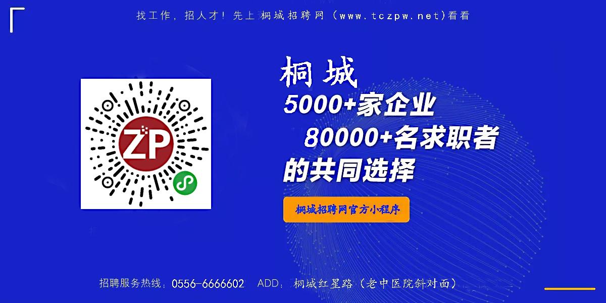 6864880a53ba88ad3d81261a3387ac2.jpg