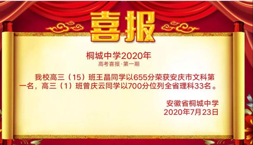微信图片_20200723142210.jpg